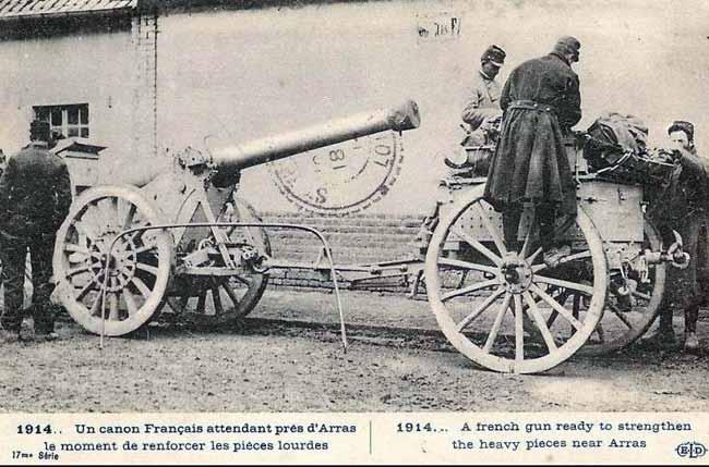 Artillerie française