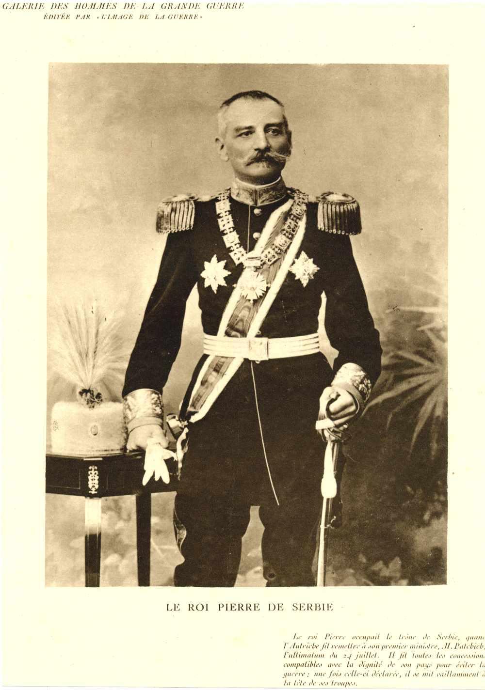 Pierre Ier de Serbie